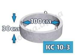 Кільце стінове КС10-3