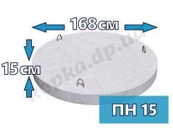 Плита нижняя (днище) ПН15